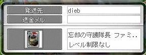 Maple10091a.jpg