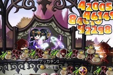 Maple10103a.jpg