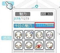 Maple10105a.jpg