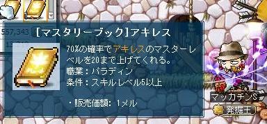 Maple10115a.jpg