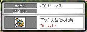Maple10119a.jpg