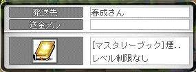 Maple10120a.jpg