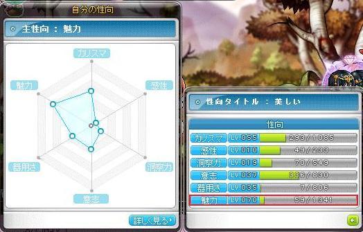 Maple10123a.jpg