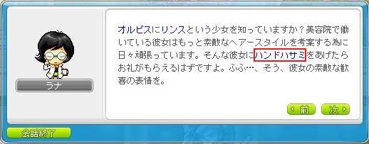 Maple10125a.jpg