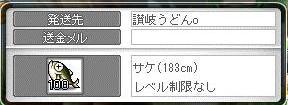 Maple10133a.jpg