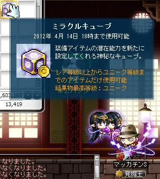 Maple10135a.jpg