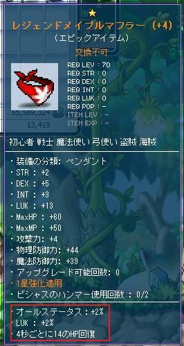 Maple10136a.jpg