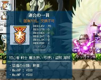 Maple10142a.jpg