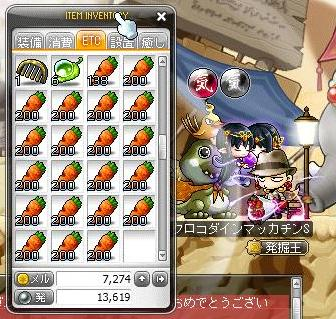 Maple10179a.jpg
