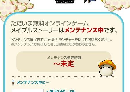 Maple12568a.jpg