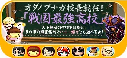 Maple12592a.jpg