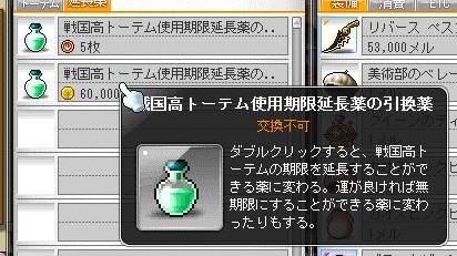 Maple12607a.jpg