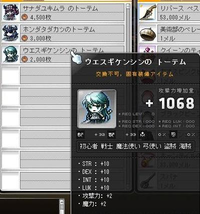 Maple12608a.jpg
