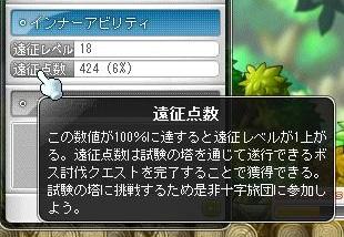Maple12612a.jpg