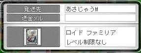 Maple9839a.jpg