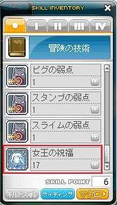 Maple9859a.jpg