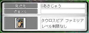 Maple9860a.jpg