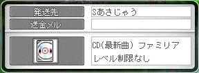 Maple9861a.jpg