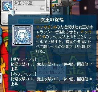Maple9865a.jpg