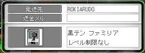 Maple9882a.jpg