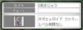Maple9883a.jpg
