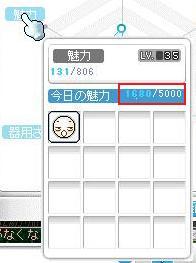 Maple9894ab.jpg