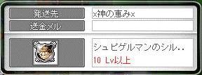 Maple9896a.jpg