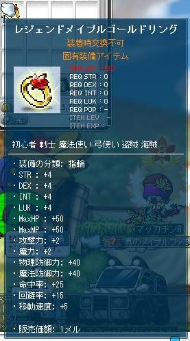 Maple9906a.jpg