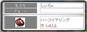 Maple9908a.jpg