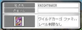 Maple9910a.jpg