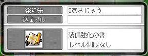 Maple9911a.jpg