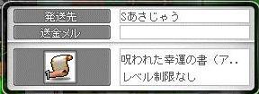 Maple9912a.jpg