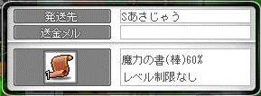 Maple9913a.jpg