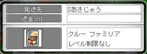 Maple9914a.jpg