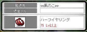 Maple9916a.jpg