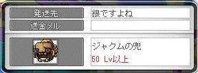 Maple9931a.jpg