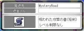 Maple9932a.jpg