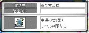 Maple9933a.jpg