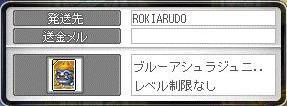 Maple9961a.jpg