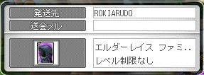 Maple9962a.jpg