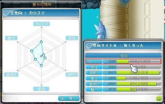 Maple9964a.jpg