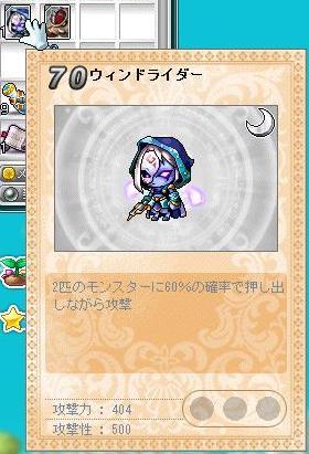 Maple9981a.jpg