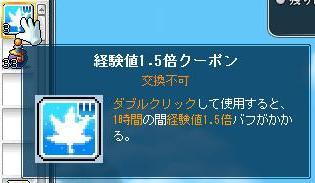 Maple9982a.jpg