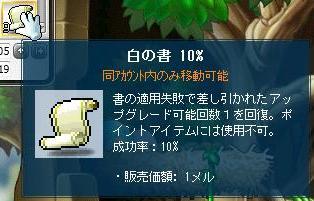 Maple9995a.jpg