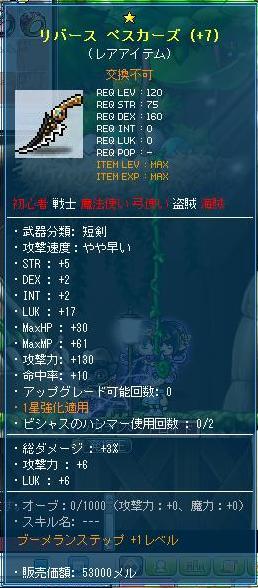 Maple9998a.jpg