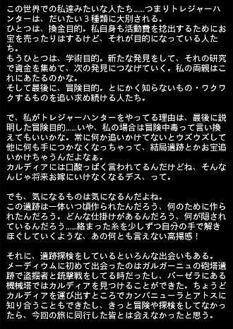 大冒険 エピ 4