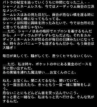 大冒険 エピ 5