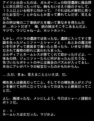 大冒険 エピ 9