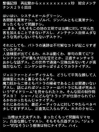 大冒険 エピ 11