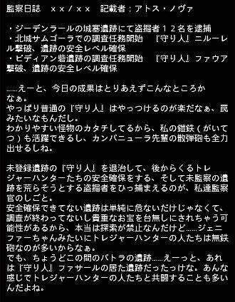 大冒険 エピ 14